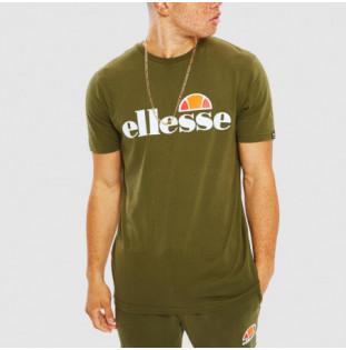 Camiseta Ellesse: SL PRADO (KHAKI)